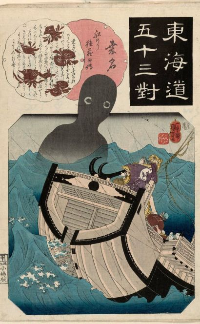 kuniyoshi sea monk
