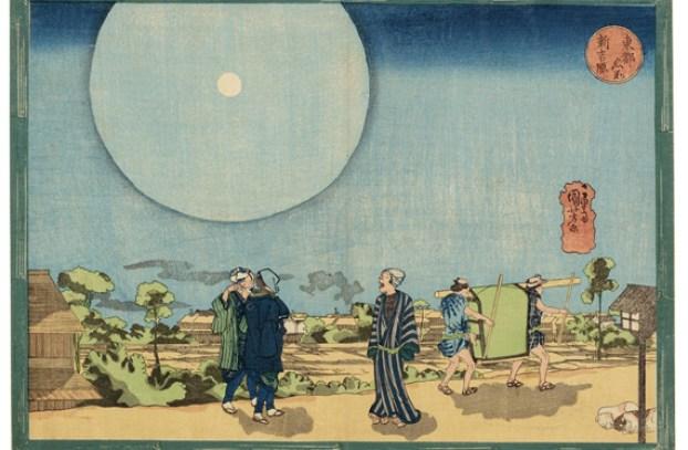kuniyoshi shin yoshiwara