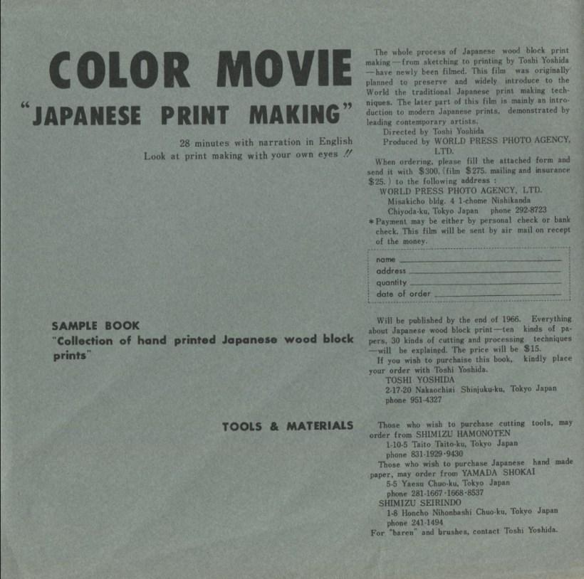 toshi movie