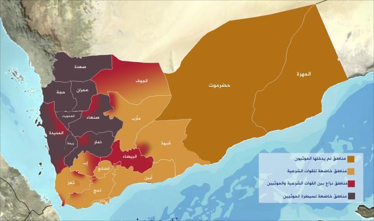 اليمن دويلات