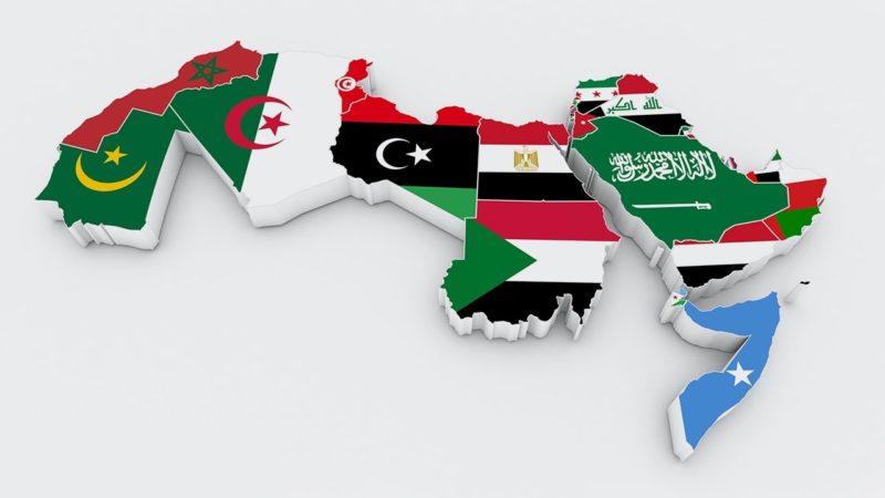 Arabism