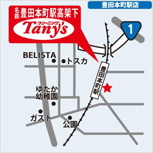 名古屋市南区クリーニングタニーズ豊田本町駅店地図