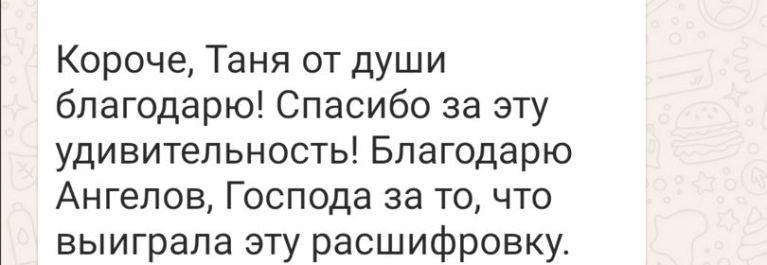 Slider_tanyamikhina.ru (11)