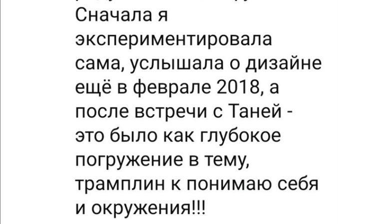 Slider_tanyamikhina.ru (13)