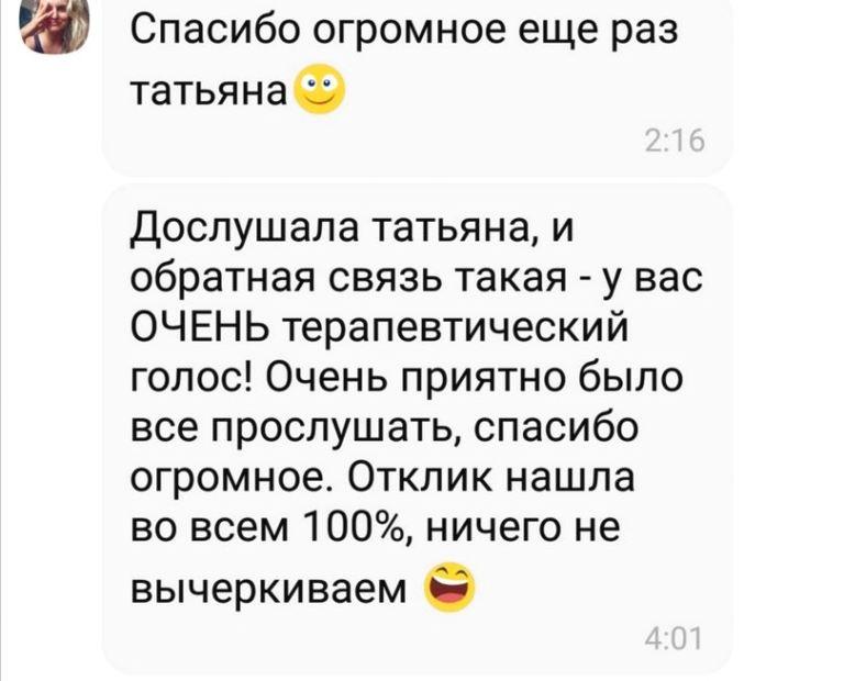 Slider_tanyamikhina.ru (24)