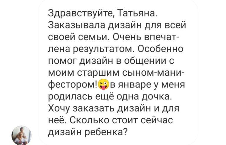 Slider_tanyamikhina.ru (39)