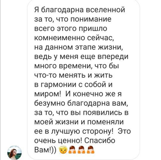 Slider_tanyamikhina.ru (9)