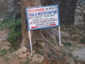 A visit to Mukteshwar
