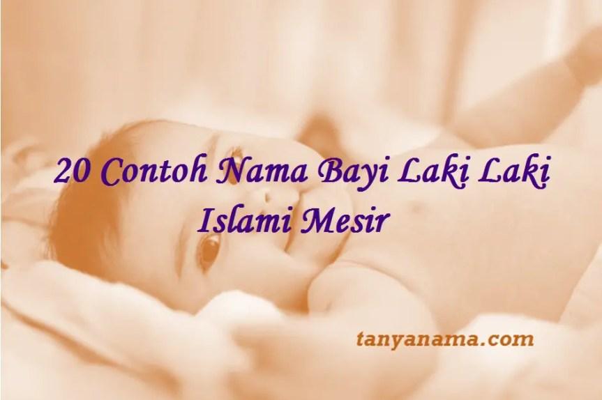 Nama Bayi Laki Laki Islami Mesir
