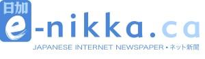e-nikka LOGO