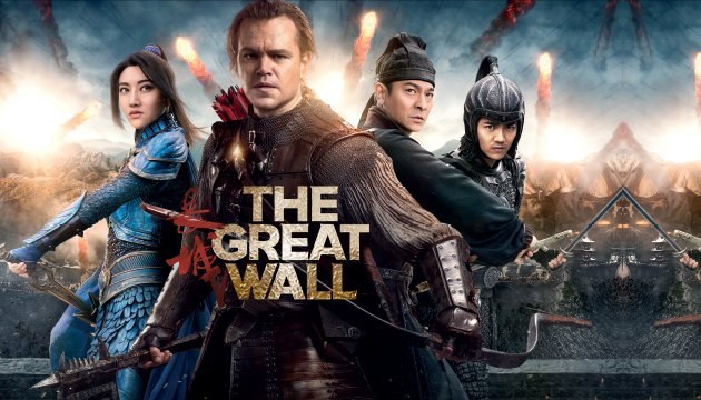 The-great-wall-2017