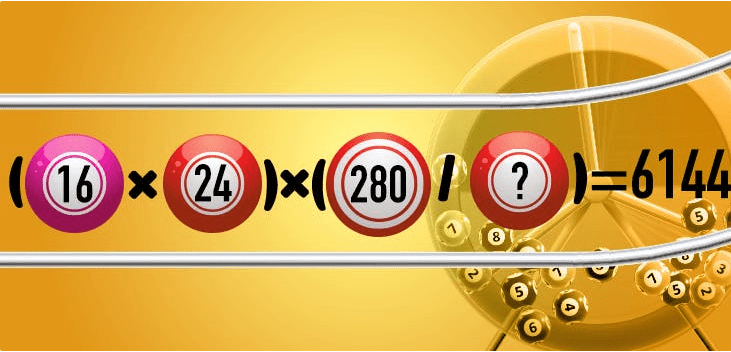 lucky chance quiz answers gimmemore