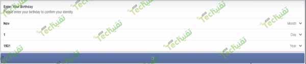 استرجاع حساب فيس بوك بعد تعطيله