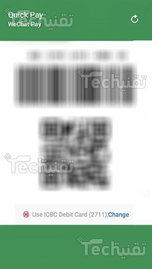 تحميل الواي شات اصدار قديم للايفون برابط مباشر