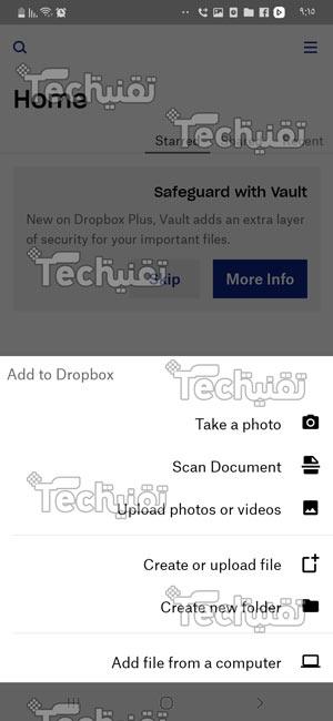 تحميل Dropbox للكمبيوتر عربي 2021