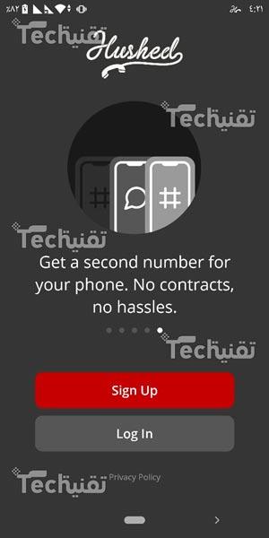 تحميل برنامج يعطيك رقم امريكي للواتس اب Hushed احدث اصدار مجاني