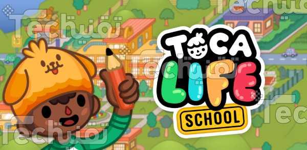 تحميل توكا بوكا المدرسة للايفون مجانا