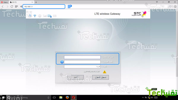 فتح تشفير راوتر STC 4G