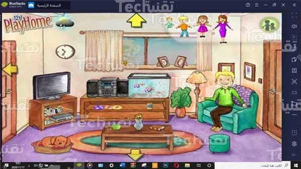 تحميل ماي بلاي هوم مجانا للكمبيوتر 2021 My Play Home
