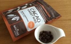ダークチョコ好きにおすすめのカカオニブ!無精製でほんのり甘いです