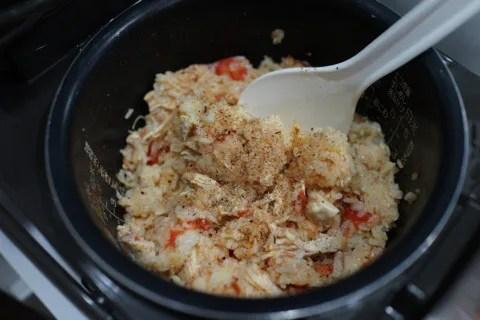 炊飯器で炊くだけ簡単トマトチキンライス!
