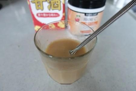 【夏の紫外線対策】甘酒の効果効能・効果的な飲み方【美肌に風邪にも】