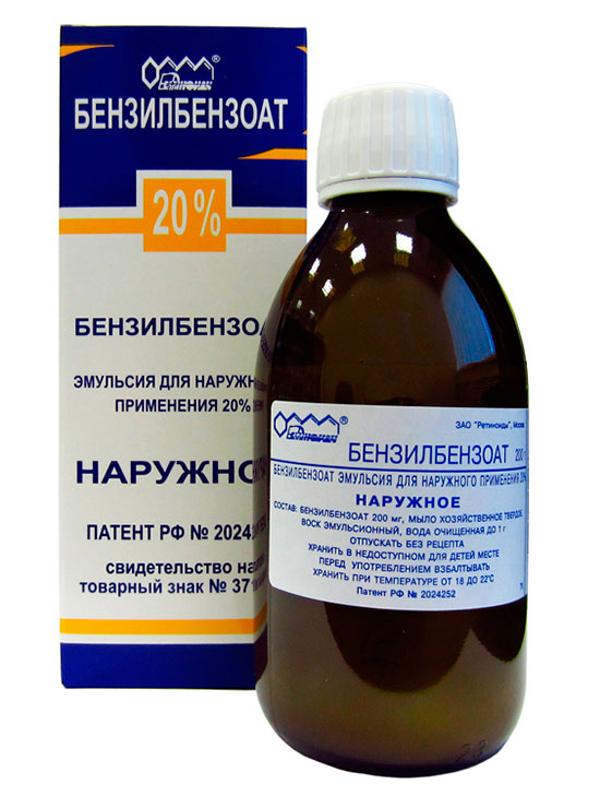 Scabies থেকে benzylbenzoate emulsion