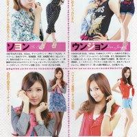 Kstar Lover Magazine Part 2
