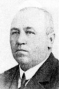 Emil Hațieganu