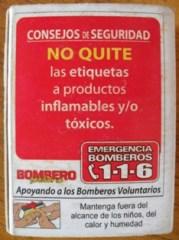 peruvian-products-inti-matches