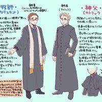 神父さんと牧師さんの違いをまとめました。