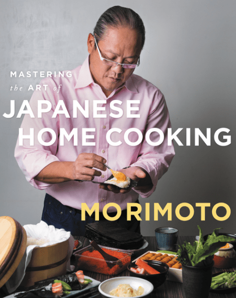 Mastering the Art of Japanese Home Cooking Cover