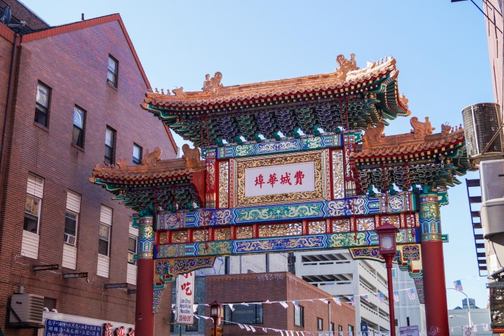 Chinatown Friendship Gate at entrance to Chinatown in Philadelphia.
