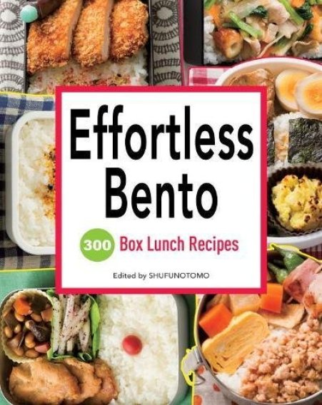 Cookbook cover- Effortless Bento: 300 Box Lunch Recipes. Edited by SHUFUNOTOMO.