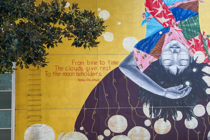 "Moon beholders mural in Little Tokyo- ""From time to time, the clouds give rest to the moon beholders"" -Basho 17th century."