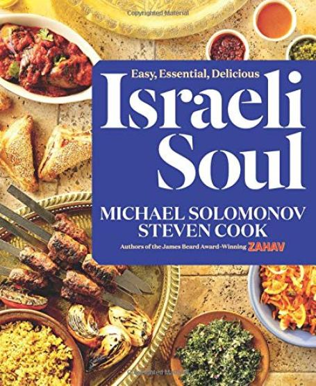 Cookbook cover- Israeli Soul: Easy, Essential, Delicious by Michael Solomonov and Steven Cook, Authors of the James Beard Award-Winning Zahav.