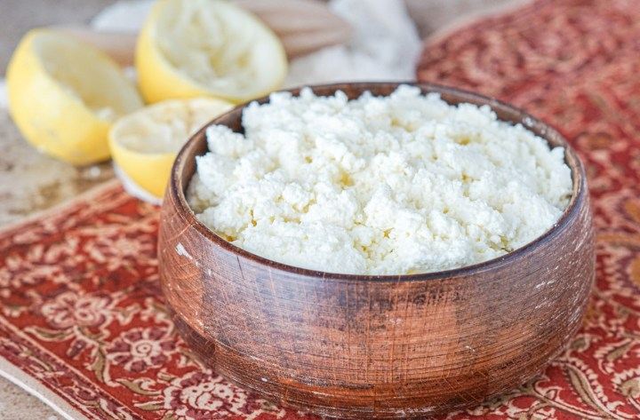 Ayib (Homemade Fresh Cheese) in a bowl