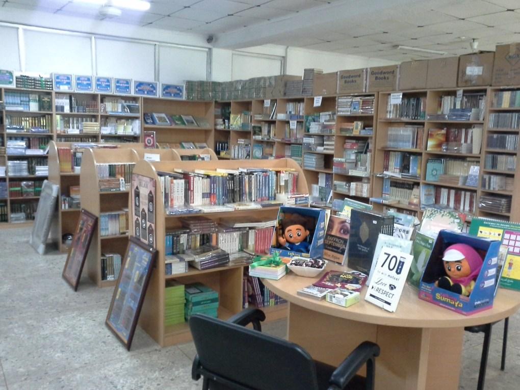 Tarbiyah Books Plus, 21 Blantyre Street, 3rd Floor, Off Adetokunbo Ademola Crescent, Wuse 2, Abuja