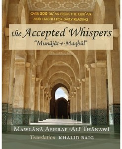 The Accepted Whispers (Small size)