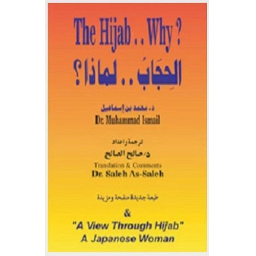The Hijab Why? – A view through Hijab A Japanese Woman – Tarbiyah ...