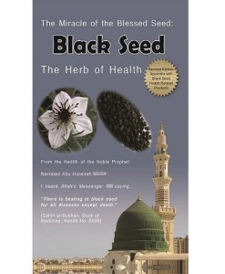 The Miracle of the Blessed Seed (The Herb of Health)