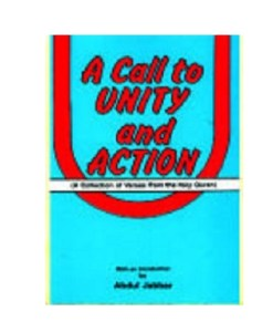 A Call To Unity and Action - (English)
