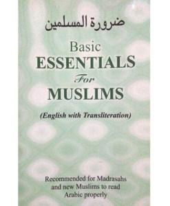 Basic Essentials for Muslims