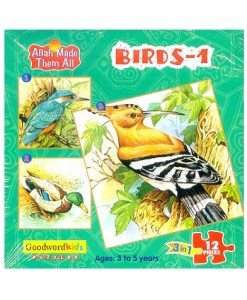 Birds 1 (Allah Made Them All Box of 3 Small Puzzles)