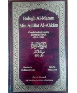 Bulugh Al-Maram Min Adillat Al-Ahkam, Imam Ibn Hajr