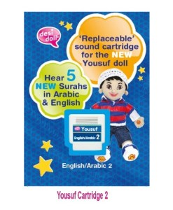 Desi Doll Yousuf: Replaceable sound cartridge