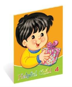 Helpful Child - 4 By Yusuf Ünal