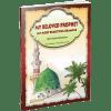 My Beloved Prophet, My Most Beautiful Example