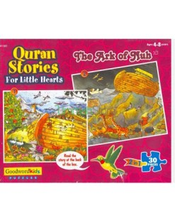 The Ark of Nuh (Box of two puzzles)
