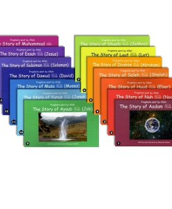 The Prophets sent by allah 15 book set1